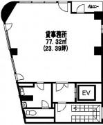 山本ビル(新宿)9F