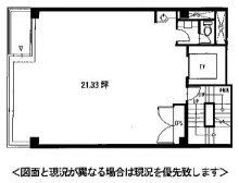 木村実業第2ビル5~8F