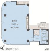 梶谷第一ビル2F