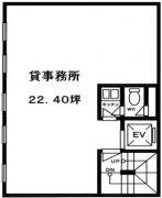 河野虎ノ門ビル2-3F