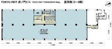 TOKYU REIT 虎ノ門ビル3~9階