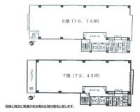 新宿第七葉山ビル
