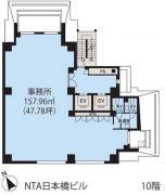 NTA日本橋ビル10F