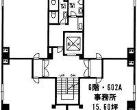 日立第六ビル