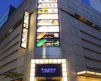 カレイド渋谷宮益坂(外観)