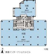 東建インターナショナルビル(別館)-10F