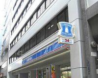 小田急西新宿ビル