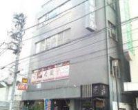 新宿東洋ビル(外観)